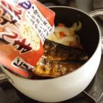 炭焼さんまピリ辛味